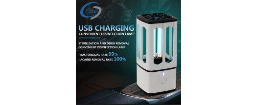 UV лампа за дезинфекция снимка #0