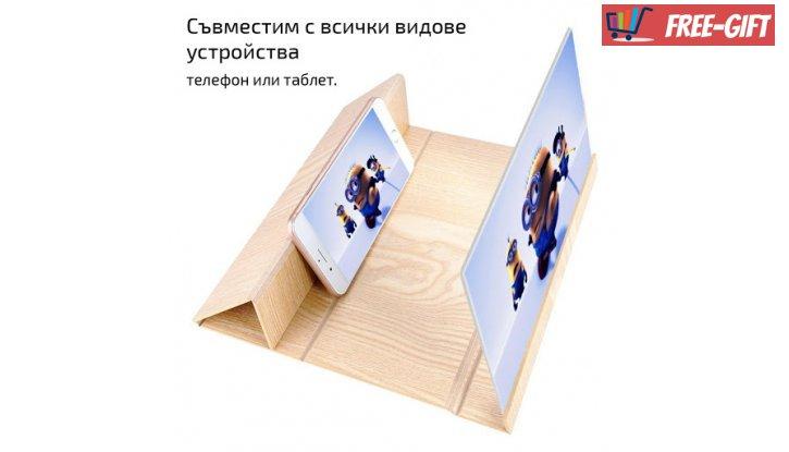 Поставка за телефон с четирикратен  HD увеличителен екран снимка #0