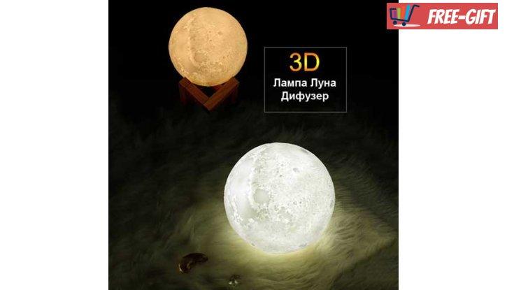 3D Led лампа и аромадифузер с формата на Луна  снимка #2